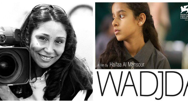 Le film Wadjda va bouleverser vos représentations du vélo, de la condition de la femme et de la vie saoudienne. Une perle à voir et revoir!