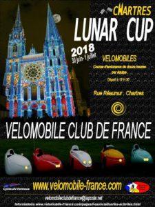 lunar cup 2018